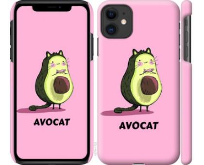 Чехол Avocat для iPhone 11