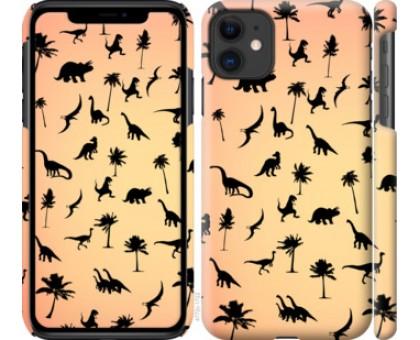 Чехол Динозаврики 1 для iPhone 11