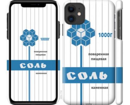 Чехол Соль для iPhone 11