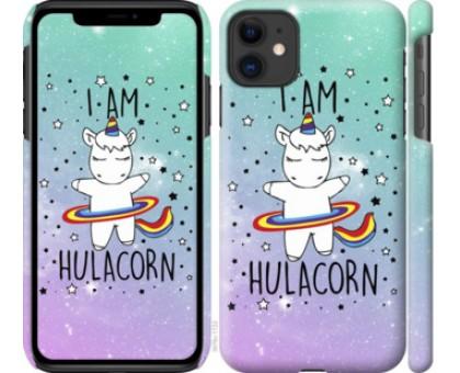 Чехол Im hulacorn для iPhone 11