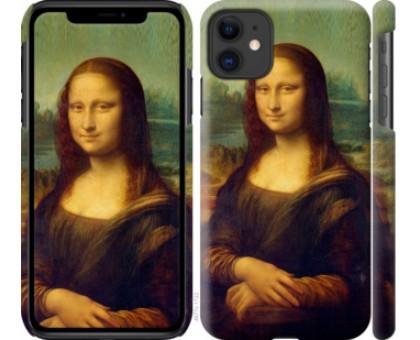 Чехол Мона Лиза1 для iPhone 11