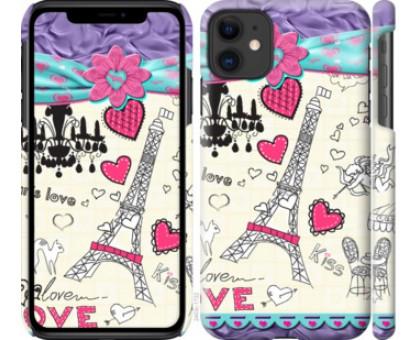 Чехол Париж 45 для iPhone 11
