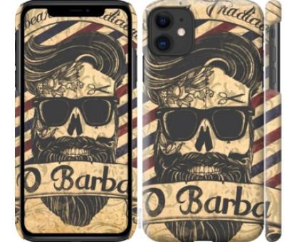 Чехол Barber Shop для iPhone 11