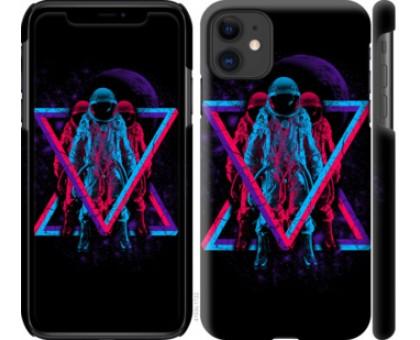 Чехол Astronomical для iPhone 11