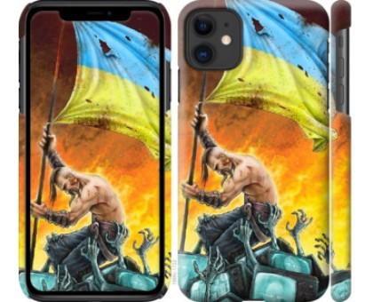 Чехол Сильна Україна для iPhone 11