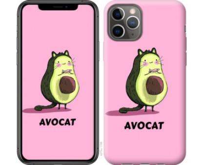 Чехол Avocat для iPhone 11 Pro