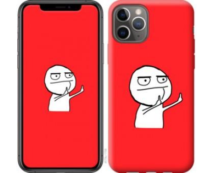 Чехол Мем для iPhone 11 Pro