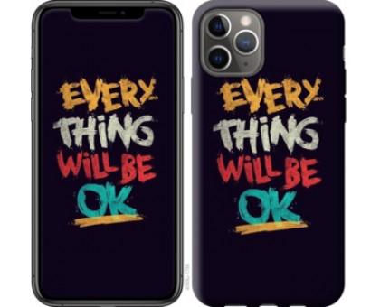 Чехол Все будет хорошо для iPhone 11 Pro