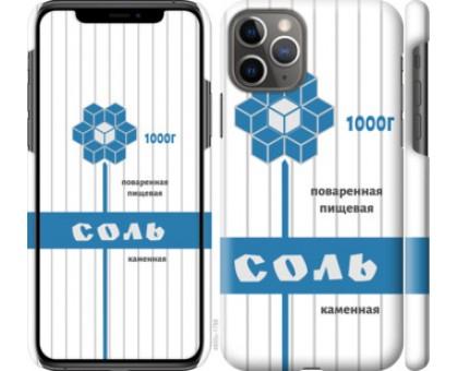 Чехол Соль для iPhone 11 Pro