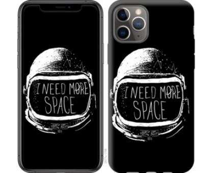 Чехол I need more space для iPhone 11 Pro