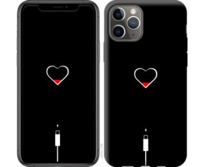 Чехол Подзарядка сердца для iPhone 11 Pro