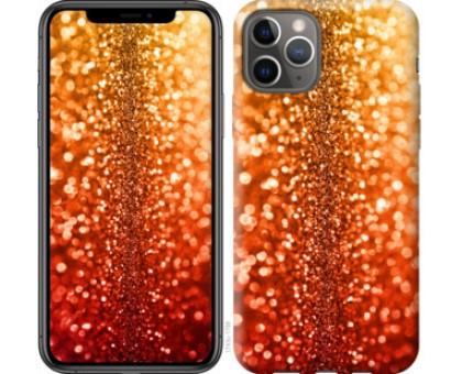 Чехол Звездная пыль для iPhone 11 Pro