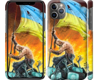 Чехол Сильна Україна для iPhone 11 Pro Max