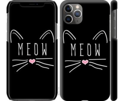 Чехол Kitty для iPhone 11 Pro Max