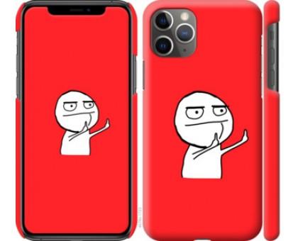 Чехол Мем для iPhone 11 Pro Max