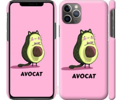 Чехол Avocat для iPhone 11 Pro Max