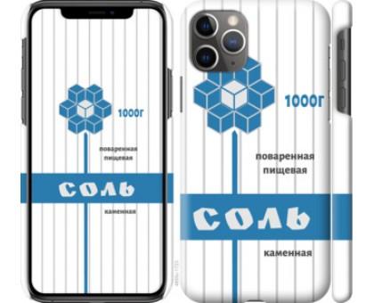 Чехол Соль для iPhone 11 Pro Max