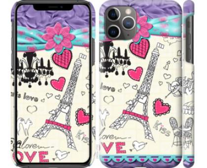 Чехол Париж 45 для iPhone 11 Pro Max