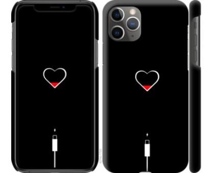Чехол Подзарядка сердца для iPhone 11 Pro Max