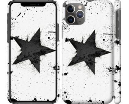 Чехол Звезда для iPhone 11 Pro Max
