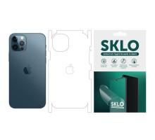 """Защитная гидрогелевая пленка SKLO (тыл+грани+лого) для Apple iPhone 12 Pro Max (6.7"""")"""