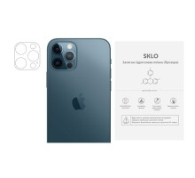 "Защитная гидрогелевая пленка SKLO (на камеру) 4шт. (тех.пак) для Apple iPhone 12 Pro Max (6.7"")"