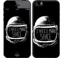 Чехол I need more space для iPhone 5/5S/SE