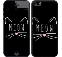 Чехол Kitty для iPhone 5/5S/SE