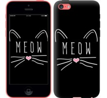 Чехол Kitty для iPhone 5c