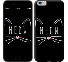 Чехол Kitty для iPhone 6/6s (4.7'')
