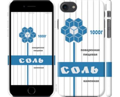 Чехол Соль для iPhone 8 (4.7)