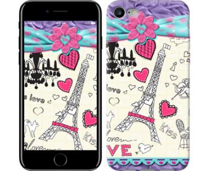 Чехол Париж 45 для iPhone 8 (4.7)