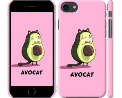 Чехол Avocat для iPhone 8 (4.7)