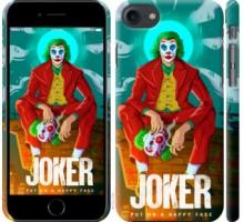 "Чехол Джокер1 для iPhone 8 (4.7"")"