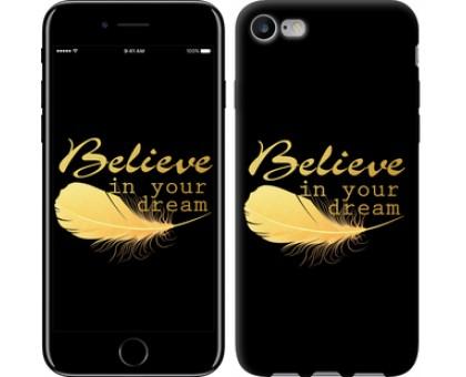 Чехол Верь в свою мечту для iPhone 8 (4.7)