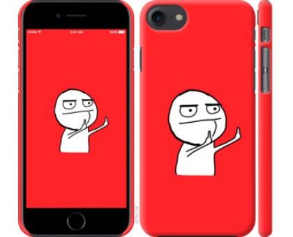 Чехол Мем для iPhone 8 (4.7)