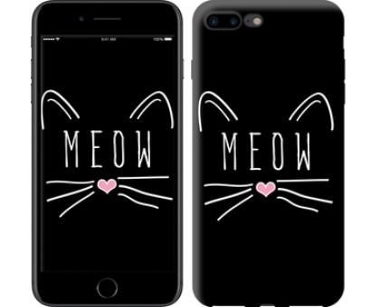 Чехол Kitty для iPhone 8 Plus