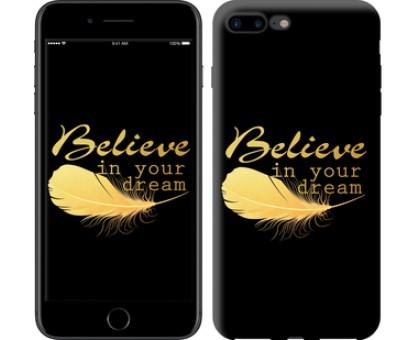 Чехол Верь в свою мечту для iPhone 8 Plus