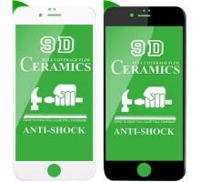 "Защитная пленка Ceramics 9D (без упак.) для Apple iPhone 7 plus / 8 plus (5.5"")"