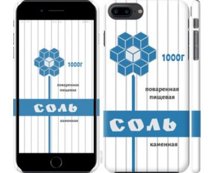 Чехол Соль для iPhone 8 Plus