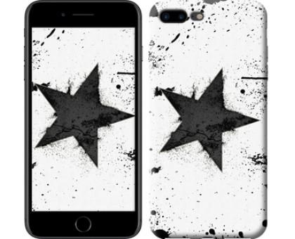 Чехол Звезда для iPhone 8 Plus