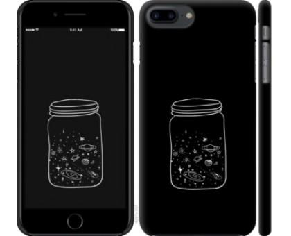 Чехол Космос в банке для iPhone 8 Plus