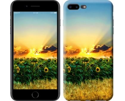 Чехол Украина для iPhone 8 Plus