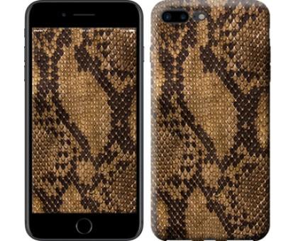 Чехол Змеиная кожа для iPhone 8 Plus
