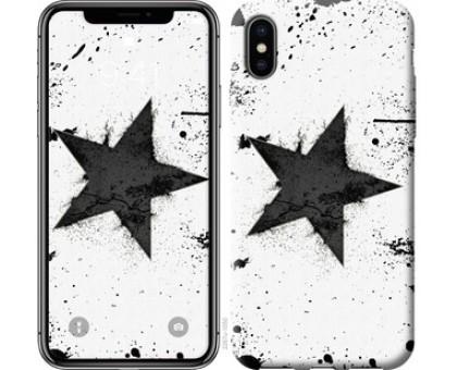 Чехол Звезда для iPhone X (5.8)