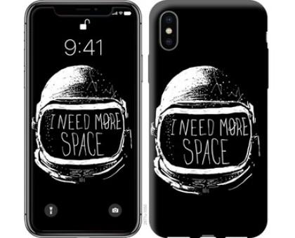Чехол I need more space для iPhone X (5.8)