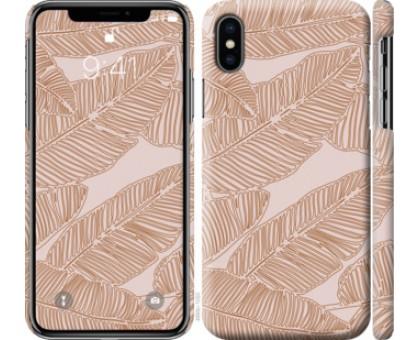 Чехол Листья банана для iPhone X (5.8)