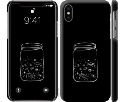Чехол Космос в банке для iPhone X (5.8)