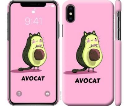 Чехол Avocat для iPhone X (5.8)