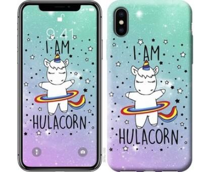 Чехол Im hulacorn для iPhone X (5.8)